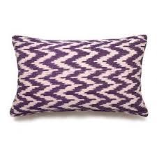 Lavender Chevron Rug Nate Berkus Purple Chevron Area Rug