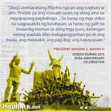 full text president aquino speech during 29th edsa i anniversary