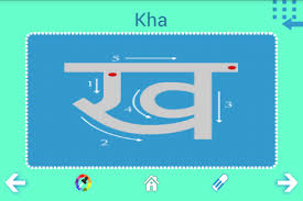tracing hindi alphabet worksheets the best and most