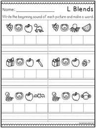 the 25 best blends worksheets ideas on pinterest consonant