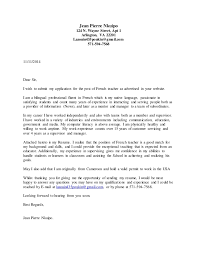 cover letter for a teacher position cover letter example of a