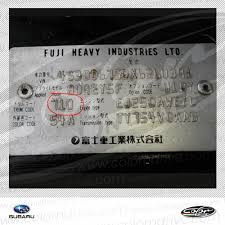 subaru touch up paint find touch up color for subaru color n drive