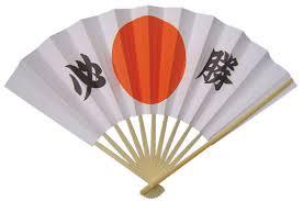 japanese fan japanese fan hissho certain victory