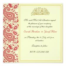 islamic wedding invitations and gold muslim wedding personalized invitations marriage