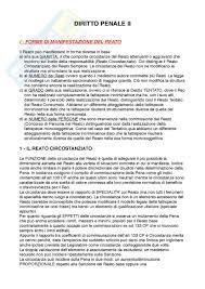 dispense diritto penale riassunto esame diritto penale prof gargani libro consigliato