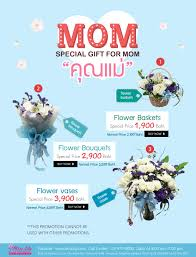 100 mothers day flower deliveries 168 best mother u0027s
