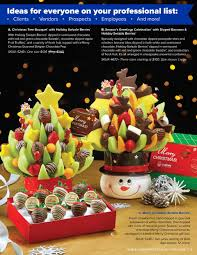 2017 holiday gift guide simplebooklet com