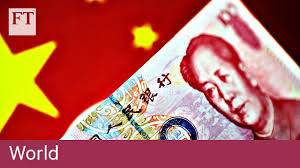 Flag Stakes China Relaxes Curbs On Foreign Financial Stakes Youtube