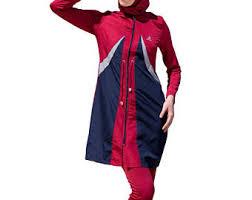 Muslim Halloween Costume Islamic Swimwear Etsy