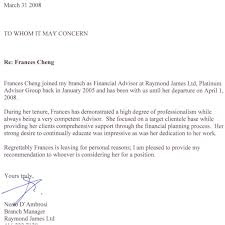 reference letter cheng