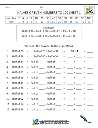 Double Facts Worksheets Halves And Quarters Up To 100