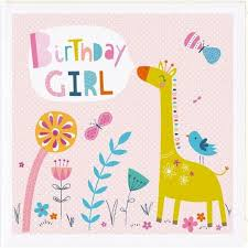 children s happy birthday card pack 9 cards per pack