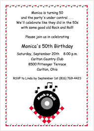 rock and roll birthday party invitations