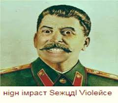 Impact Meme - image high impact sexual violence meme jpg meme center wiki