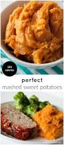 17 best images about side dishes on pinterest barefoot contessa