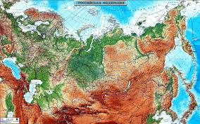Russian Map Maps Of Russia And The Soviet Union