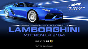 lamborghini asterion side view rr3 wiki tips and faq for asterion u0027s charge real racing 3 wiki