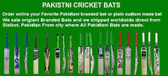 bats for sale best cricket bats prices in pakistan buy online ca bats ihsan