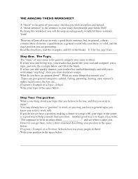 thesis statements web worksheet by nancy