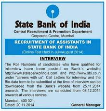 sbi clerk 2014 result declared sbi clerk result and interview