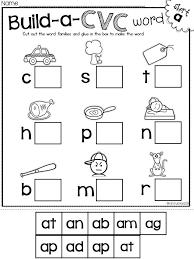 22 best cvc word family images on pinterest activities phonics