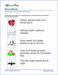 plural worksheets for kindergarten free worksheets library