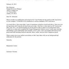 cover letter microsoft word templates cover letter cover letter