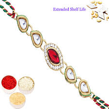 buy rakhi online silver rakhi primo gifts india