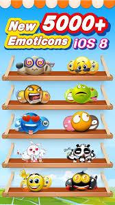 Thanksgiving Emoticons Free Animated 3d Emoji Free New Animated Emojis U0026 Emoticons Art