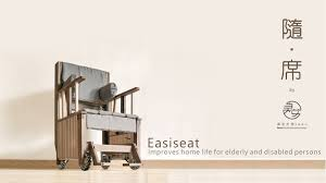 Easiseat 隨席 An Innovative Furniture For Disabled Persons By - Home life furniture