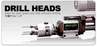 multi axis drill head sugino machine official website