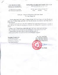 approval letter or invitation letter for vietnam visa voa