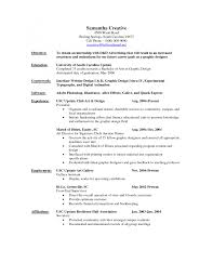 Sample Resume Objectives Teaching Position by Graphic Designer Resume Objective Free Resume Example And