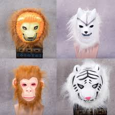 tiger mask halloween compare prices on tiger costume mask online shopping buy low