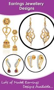 earrings app earrings jewellery designs free android app android freeware