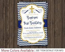 baptism and birthday invitation etsy
