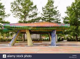 Botanical Garden Okc Statue Sculpture Myriad Botanical Gardens Oklahoma City Ok Objects