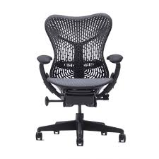Best Office Chairs For Back Support Office Chair Beautiful Lumbar Support Office Chair Best Office