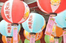 free stock photos of chinese lanterns pexels