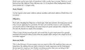 build a resume on my phone resume great make a resume for free and download charm make a