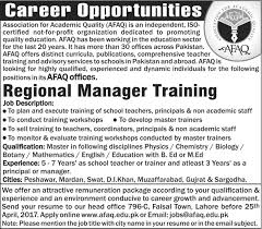 Subject To Send Resume Afaq Association For Academic Quality Linkedin