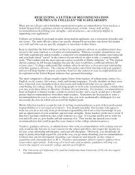 Letter Of Recommendation Template For Student by Asking A Professor For Letter Of Recommendation Example Shishita