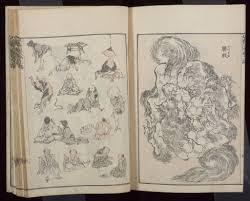 from the harvard art museums u0027 collections hokusai manga hokusai