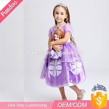 Princess Sofia Halloween Costume Princess Sofia Mascot Costume Princess Sofia Mascot Costume