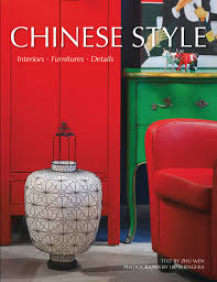 chinese style interiors furniture details zhu wen