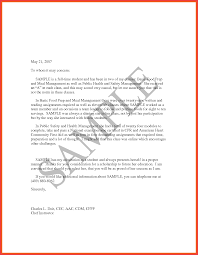 letter of recommendation sample scholarship images letter