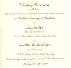 wedding invitation exles wedding invitation letter sle casadebormela