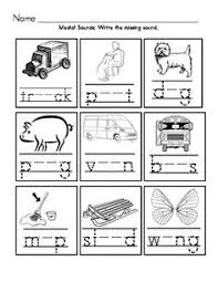 includes 6 beginning sound identification worksheets and 11