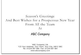corporate christmas cards charity personalised business