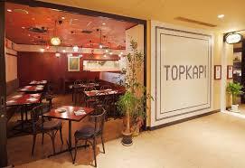 topkapi yurakucho hibiya turkish gurunavi restaurant guide